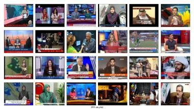 إطار عام لإصلاح الإعلام في العراق