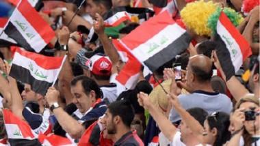 التصور المستقبلي للإدارة في العراق