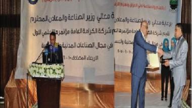شركة الكرامة تعقد مؤتمرها الأول للصناعات المدنية والعسكرية
