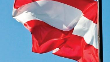 النمسا تعتزم فتح قنصلية  لها في كردستان