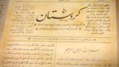 وكالة الاستخبارات المركزية تعتمد اللغة الكردية