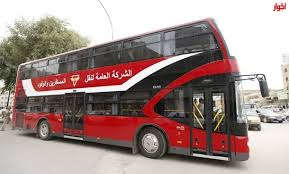 «النقل»: 36 مليار دينار لطرح حافلات جديدة في بغداد والمحافظات