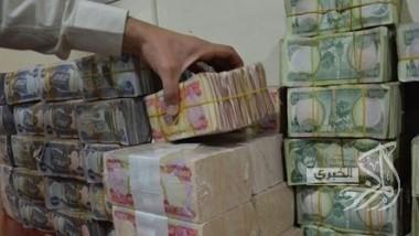 مجلس الوزراء يقر مشروع قانون غسيل الأموال و يجنّب إدراج العراق في القائمة السوداء