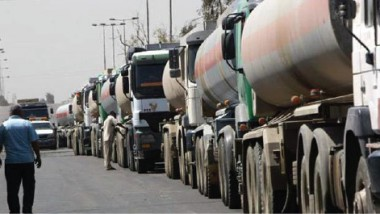 الكردستاني يُحذّر من القروض الدولية ويدعو الاتحادية لحل مشكلاتها النفطية مع أربيل