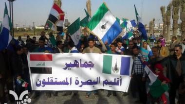 منظمو حملة إقليم البصرة يلوّحون بالتظاهر في حال رفض مطالبهم