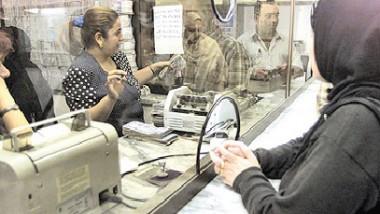 «المصارف الإسلامية العراقية»: محفظة ائتمانية للمشاريع الصغيرة والمتوسطة