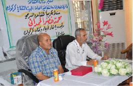 البيت الثقافي في كركوك يحتفي  بالشاعر محمد خضر الحمداني