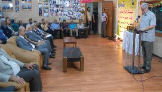 إذاعة جمهورية العراق تحتفي بالذكرى الـ 97 لتأسيسها