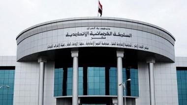 القضاء ينظر طعناً على مواد تشريعية تحوّل النائب إلى وزير