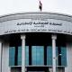 لجنة لحل مشكلة تشابه الأسماء في مذكرات القبض