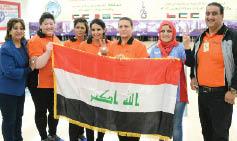 سيدات البولنغ ثالثاً  في سباق فرقي العرب