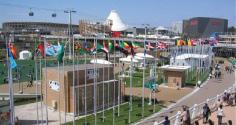 العراق يُشارك في معرض أزمير الدولي