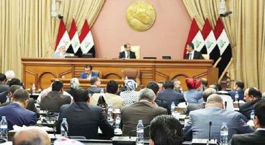 لجنة برلمانية: مقترحان لتعديل قانون الأحزاب أمام مجلس النواب