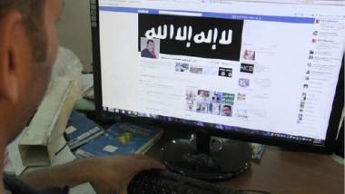 «أمنية ديالى» تُحذّر من صفحات «فيس بوك» تضلّل الشباب وتروّج للفتن
