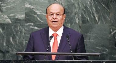 هادي يدعو للحوار وتنفيذ قرار مجلس الأمن 2216