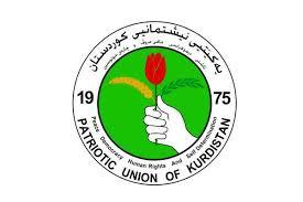 الاتحاد الوطني: العلاقات بين الإقليم والمركز تحتاج إلى مراجعة ومعالجة شاملة