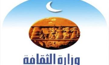 (الكتاب والعالم الرقمي في الألفية الثالثة)  ندوة في وزارة الثقافة