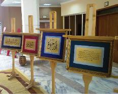 """""""كولبنكيان"""" تحتضن فعاليات مهرجان  الخط العربي والزخرفة"""