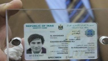 """""""الداخلية"""" تدعو مؤسسات الدولة الى اعتماد البطاقة الوطنية وثيقة رسمية"""