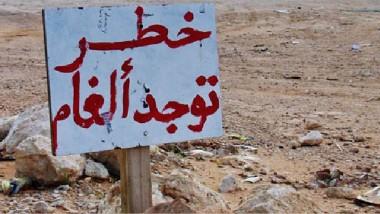 ديالى.. السيول تجرف ألغاماً ومقذوفات إلى عمق القرى الحدودية