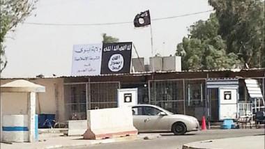 """""""داعش"""" يحذر أتباعه من الدخول للمقرات مع أجهزة الموبايلات"""