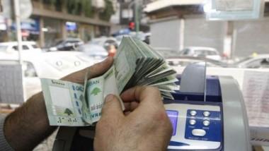 لبنان تقرّ قانون غسل الأموال