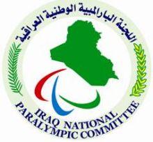 العراق يشارك في اجتماع الصم الآسيوي