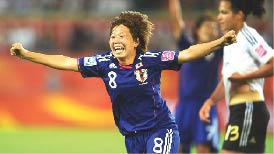 اليابانية مياما أفضل لاعبة آسيوية لعام 2015