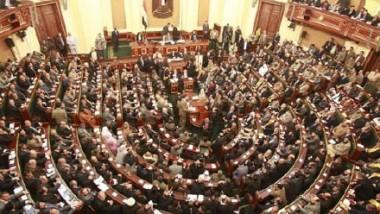 البرلمان المصري الجديد ينعقد للمرة الأولى  بوصول النواب السلفيين المنتخبين