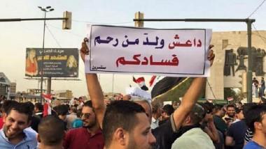 التحالف الوطني: الفاسدون من أصحاب القرار متغلغلون في أجهزة الدولة