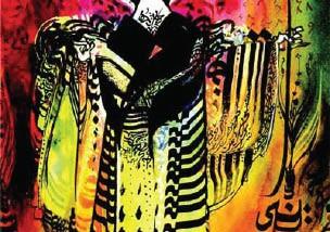 الفنان حسن موسى.. حُرِّية الحُرُوفِ الحَيَّة