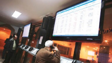 «الأوراق المالية»: انخفاض تداول أسهم الأسبوع الماضي