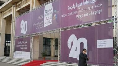 في الجزائر.. فكر بوليسي يسهم في شهرة كتب ممنوعة