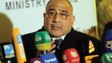 وزير النفط إلى طهران لبحث تحديد الإنتاج وأسعار الخام