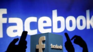 تحقيقات حول «فيس بوك» في ألمانيا