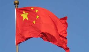 الصين غاضبة من تصريحات  بريطانيا بشأن البحر الجنوبي