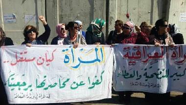 وقفة احتجاجية لناشطات ضد ملصقات تحريضية وسط بغداد
