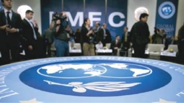 «النقد الدولي»: انكماش الاقتصاد العراقي بنسبة 2.1 % في 2015