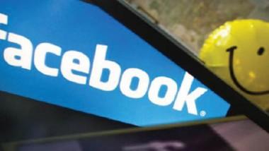 فيس بوك الأصفر..  نسخة فقط لمارك زوكربرغ
