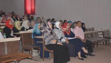 إقامة المؤتمرات والندوات والمحاضرات لإعداد جيلٍ جديدٍ من الأطباء