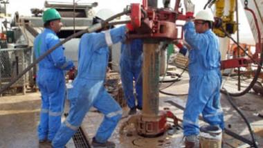 أسعار النفط تتخطى الـ 46 دولاراً