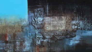 أعمال حسين عبيد.. أثر مفتوح