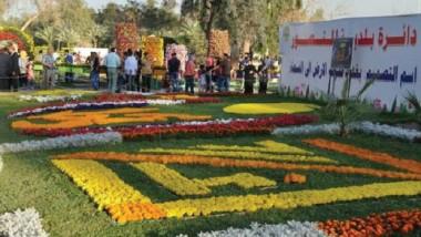 أمينة بغداد تطّلع على الأجنحة في مهرجان بغداد للزهور