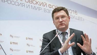 روسيا: لا مبادرات جديدة بشأن تثبيت إنتاج النفط قريباً