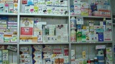 مرضى وصيدليات ومافيات يتاجرون بالأدوية الممنوعة