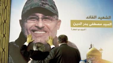 مقتل القائد العسكري لحزب الله مصطفى بدر الدين بانفجار في سوريا