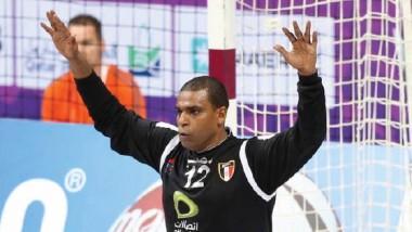 اعتزال عميد لاعبي مصر بكرة اليد