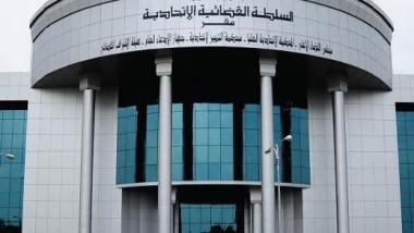 القضاء يوضّح ملابسات قضايا محافظ البصرة