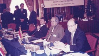 التعاون الإنمائي الدولي وحصيلته في العراق