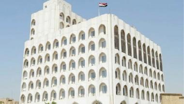 """""""الخارجية"""": الأموال القطرية دخلت بطريقة غير مشروعة"""